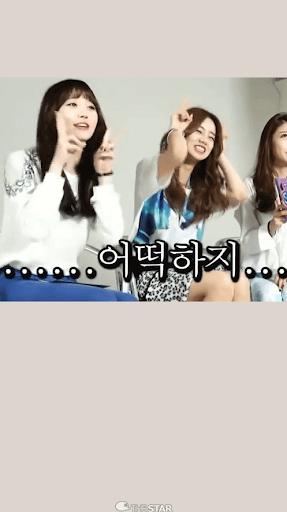 GirlsDay Yura ライブ•壁紙3