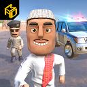 The Chase - المطاردة APK