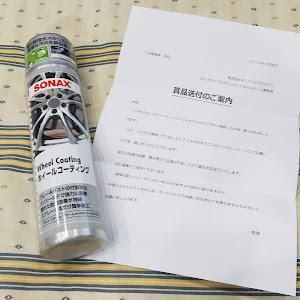 R2 RC1 Rのカスタム事例画像 VANさんの2019年01月17日06:51の投稿