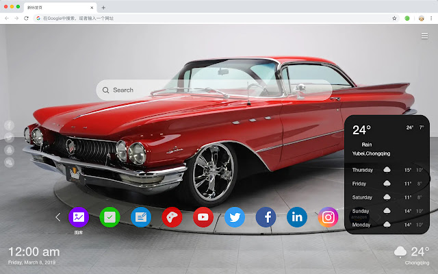 BUICK HD Wallpapers Featured Car Series Hot