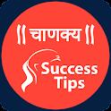 Chanakya Safalta Mantra Quotes icon