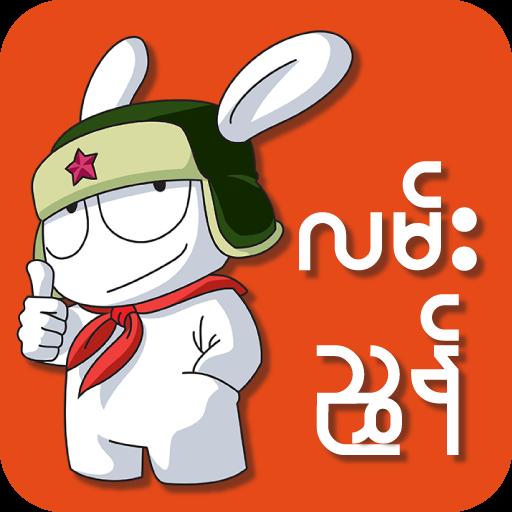 Xiaomi User Guide