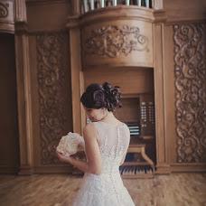Свадебный фотограф Ивета Урлина (sanfrancisca). Фотография от 10.01.2014