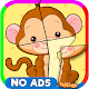 Download Children Puzzle for Kids Pets PRO: Box 2D & Slices For PC Windows and Mac