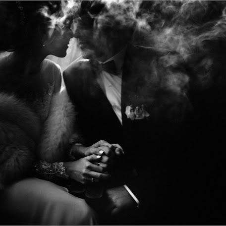 Wedding photographer Sergey Shlyakhov (Sergei). Photo of 28.11.2017