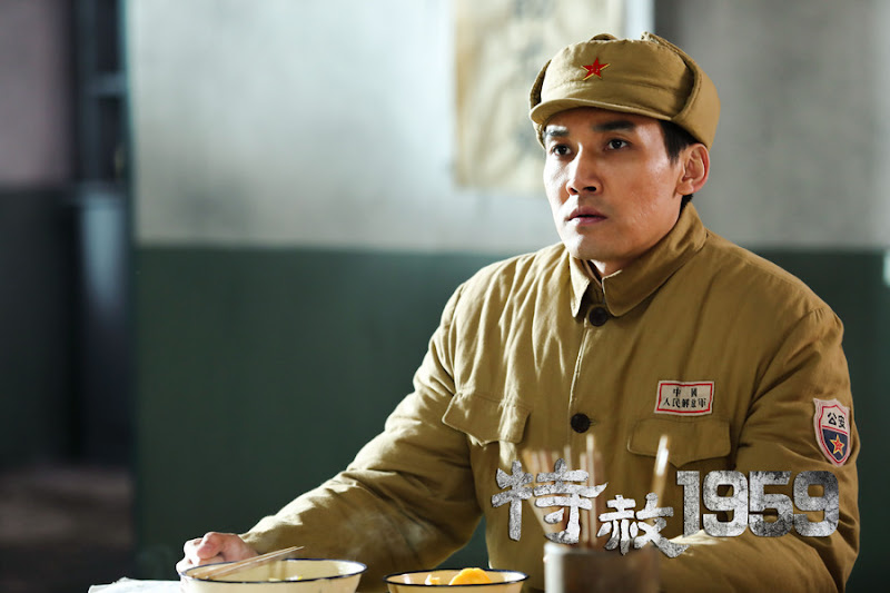 Special Pardon 1959 China Drama