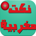 نكت مغربية 2016 icon