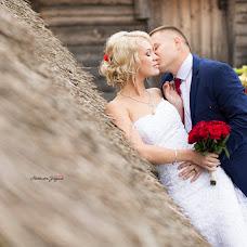 Wedding photographer Natalya Zeydal (Dols). Photo of 07.09.2015