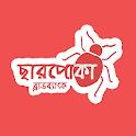 Charpoka Blood Bank icon
