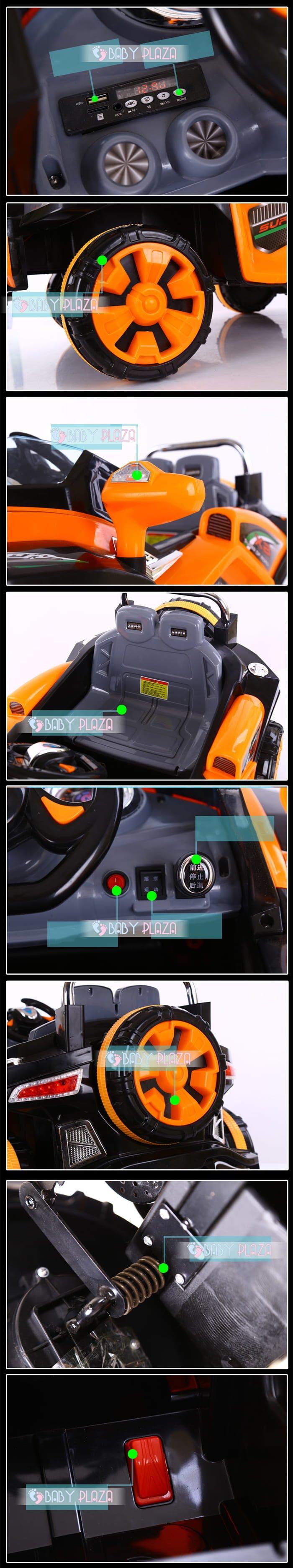 Xe ô tô điện cho bé XB-6866 10