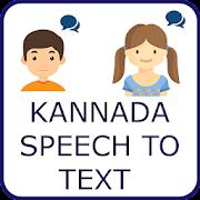 Kannada Speech to Text -  Translator & Recognizer