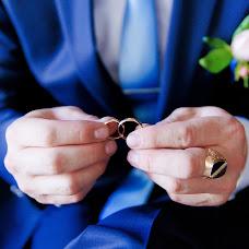 Wedding photographer Andrey Pomidorov (drunktomato). Photo of 16.05.2016