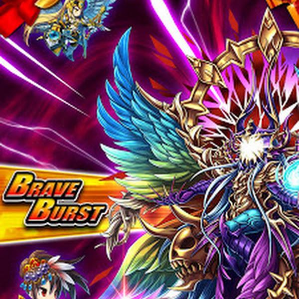 Brave Frontier v1.5.60 [Mod]