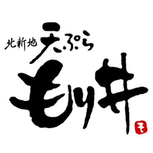 天ぷら もり井 生活 App LOGO-硬是要APP