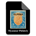 Myanmar Philately (Stamps) icon