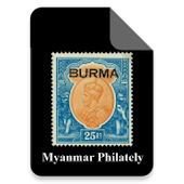 Myanmar Philately (Stamps)