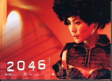 2046_karte 1
