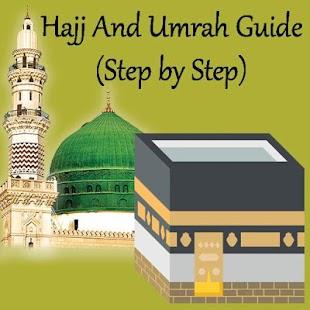Hajj & Umra Guide Step By Step - náhled