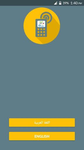 Charge Your Mobile - KSA
