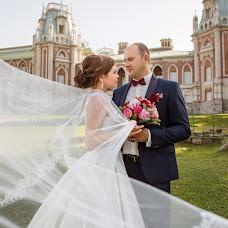 Wedding photographer Yuliya Garafutdinova (YULYA0821). Photo of 29.09.2017