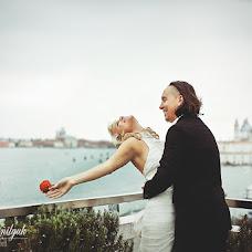 Wedding photographer Larisa Danilyuk (laraden). Photo of 14.05.2013
