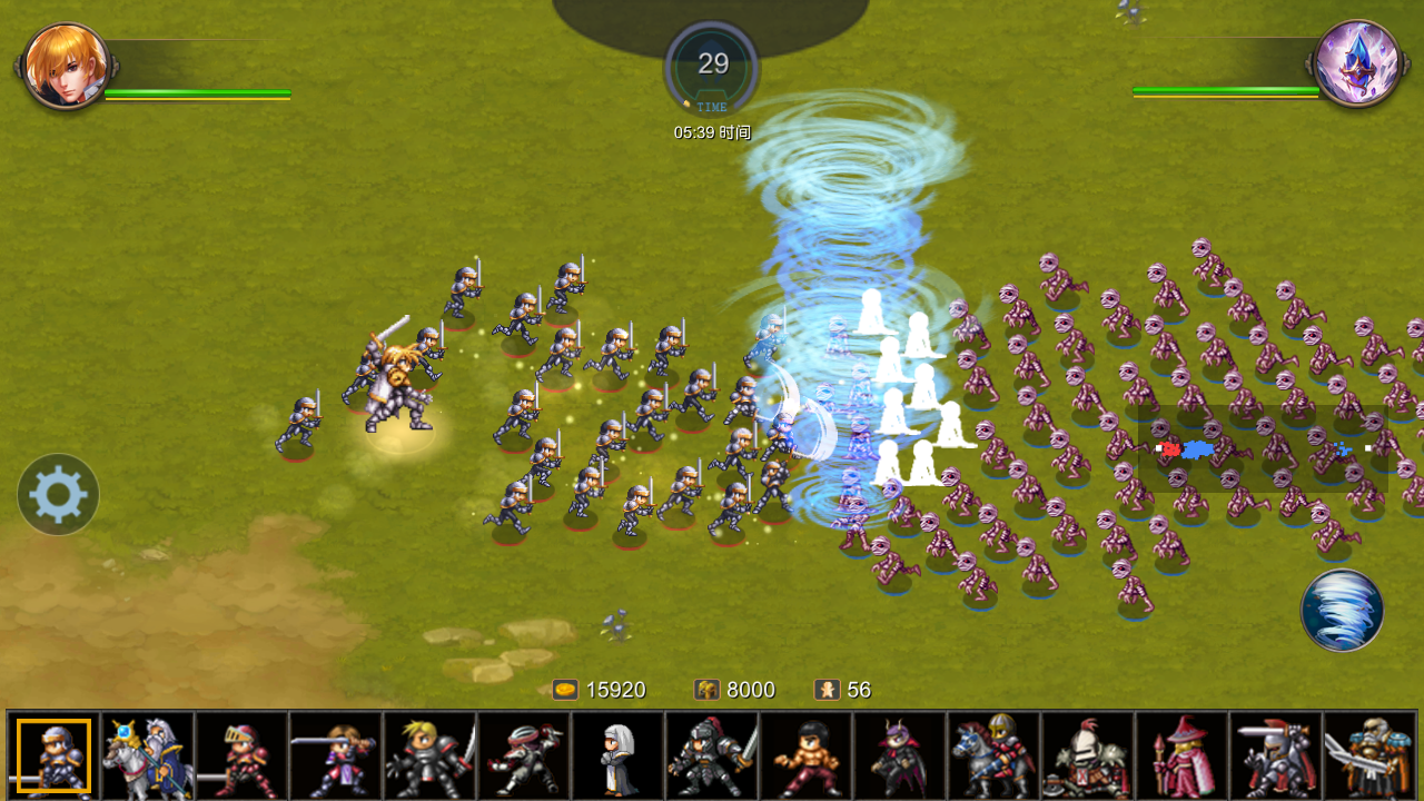 Miragine War- screenshot
