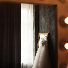Wedding photographer Svetlana Kiseleva (shellycmile). Photo of 27.09.2017