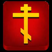 Библия - Новый завет,Писание