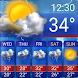 天気予報ウィジェット