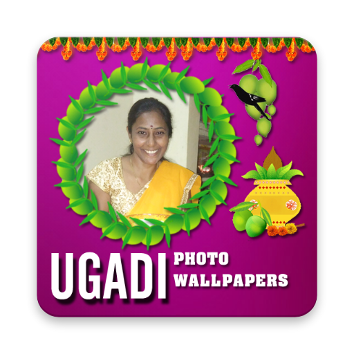 Ugadi Photo Wallpapers  new