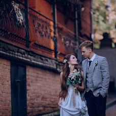Wedding photographer Yuliya Fomkina (Blackcatjul). Photo of 25.11.2018