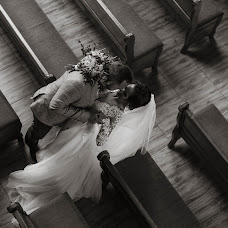 Wedding photographer Svetlana Pronchenko (prosvetart). Photo of 28.08.2018