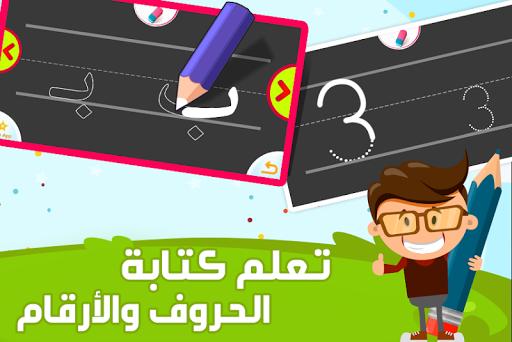 Arabic Alphabets 3.0 screenshots 3