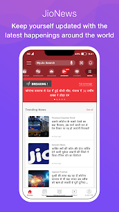 MyJio: For Everything Jio Apk App File Download 5