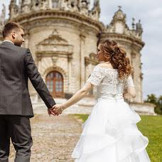 Wedding photographer Mikhail Oleynikov (maofoto). Photo of 16.07.2017