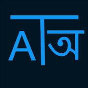 Bangla Dictionary Lite