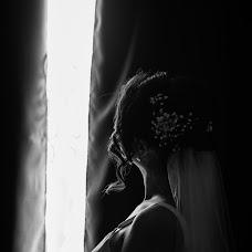 Wedding photographer Marta Rurka (martarurka). Photo of 17.12.2018