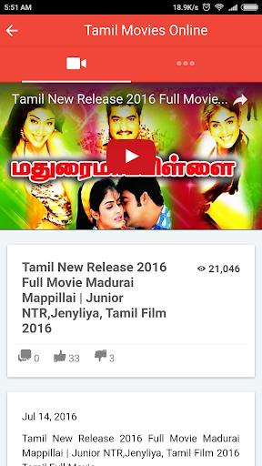 movies online 2016 apk