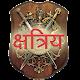 Kshatriya Forum Android apk