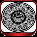 RUQYAH PENGUSIR SANTET DAN JIN icon