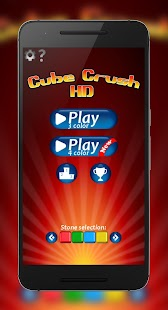 Cube Crush - Free Puzzle Game Screenshot