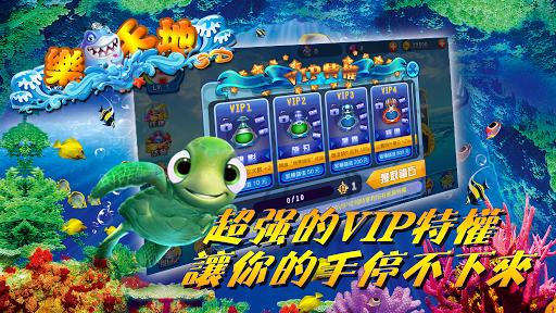 樂魚天地3D-首款四人對戰的動感3D捕魚遊戲 screenshot 4