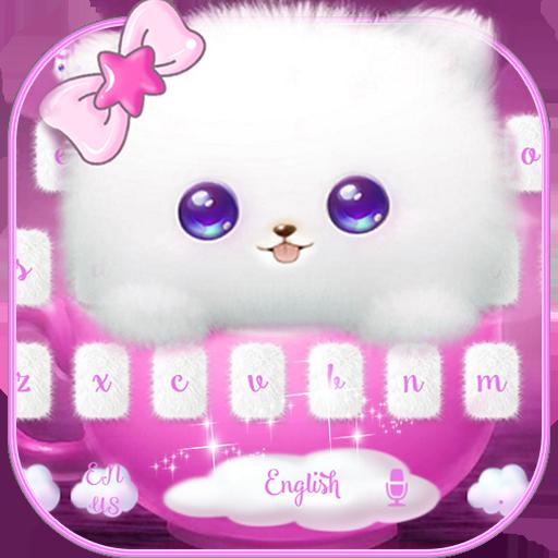 Pink Bow Puppy Dog Keyboard Theme