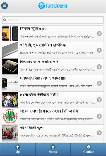 eCitizen.com.bd