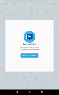 MoneyTalk-Telegram Unofficial- screenshot thumbnail