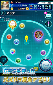 Puzzle & Dragons Radar screenshot 11