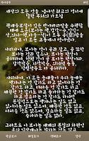 Screenshot of 반야심경 (목탁 연주)