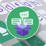 ai.Message Box 2.3.8