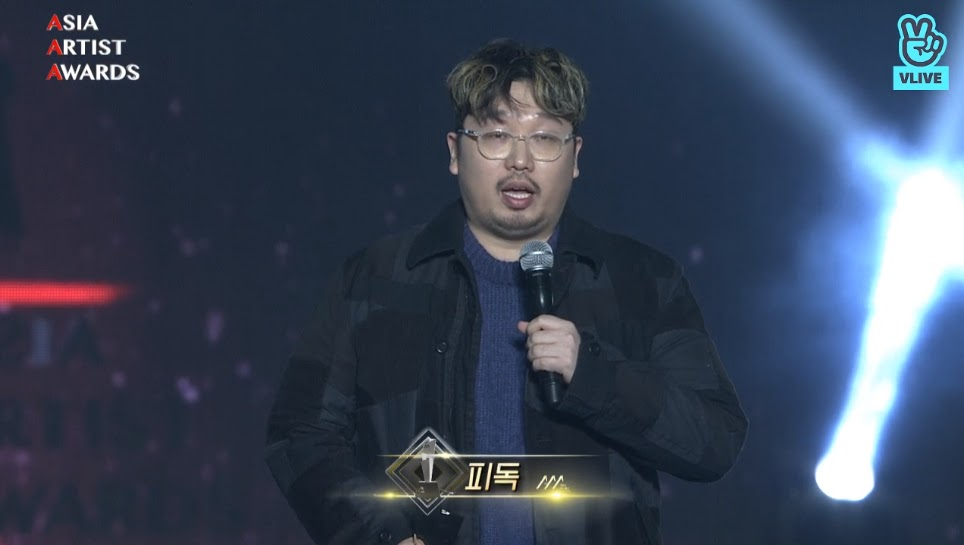 aaa best producer