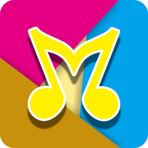 Soner Sarıkabadayı - Taş Müzik